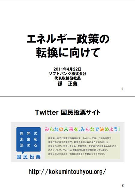 プレゼン_s.jpg