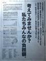 3/17朝刊